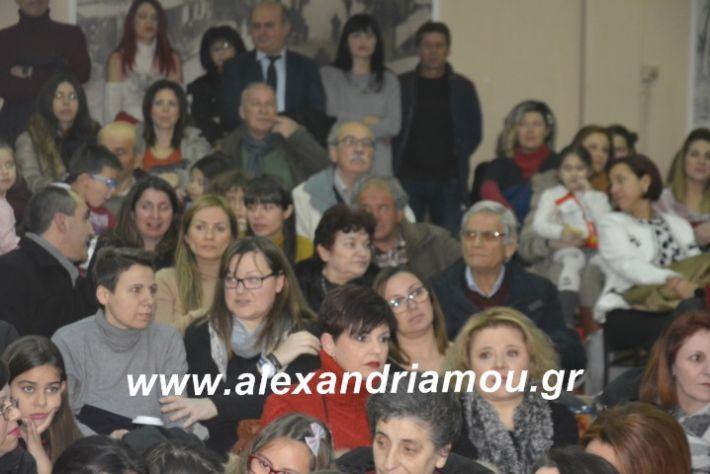 alexandriamou.theatrompompiresgorgona2019064