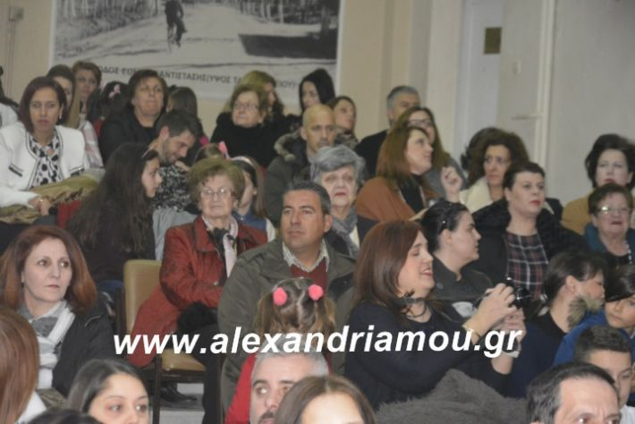 alexandriamou.theatrompompiresgorgona2019065