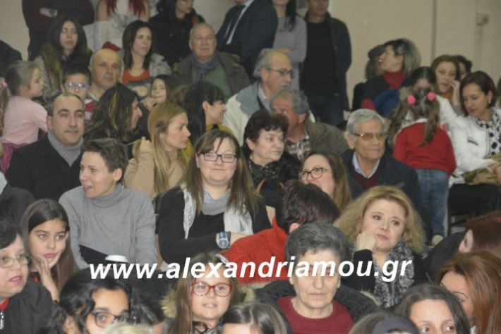 alexandriamou.theatrompompiresgorgona2019066