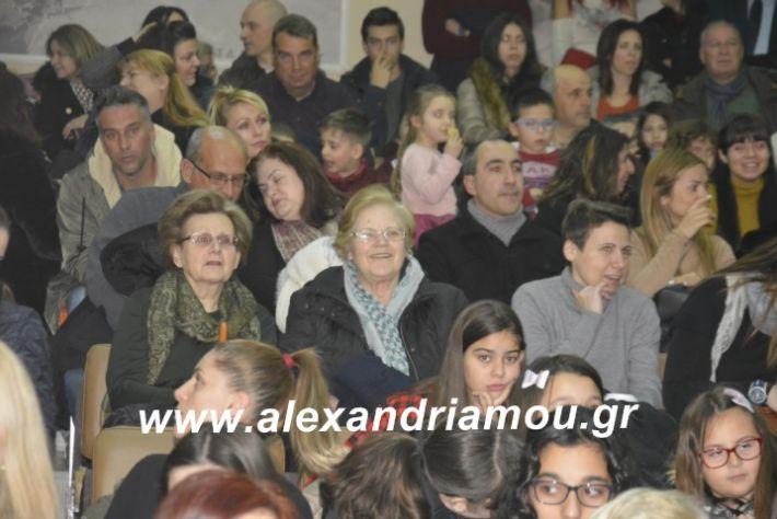 alexandriamou.theatrompompiresgorgona2019067