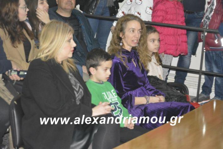 alexandriamou.theatrompompiresgorgona2019070