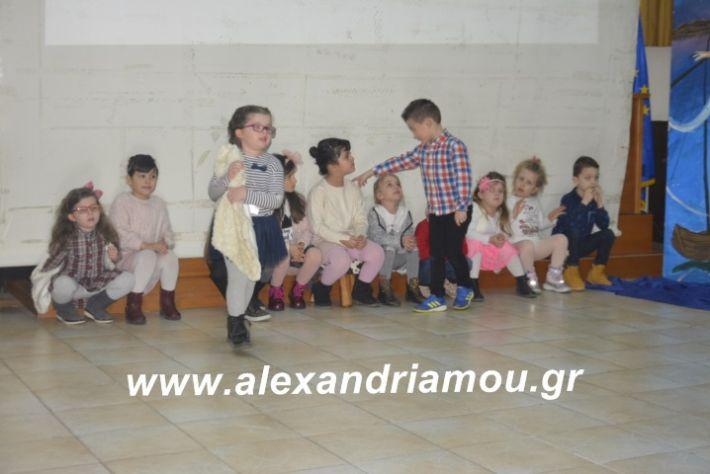 alexandriamou.theatrompompiresgorgona2019081