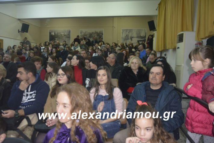 alexandriamou.theatrompompiresgorgona2019082