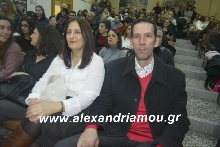 alexandriamou.theatrompompiresgorgona2019085