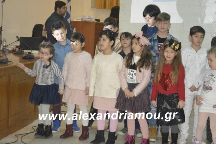 alexandriamou.theatrompompiresgorgona2019091