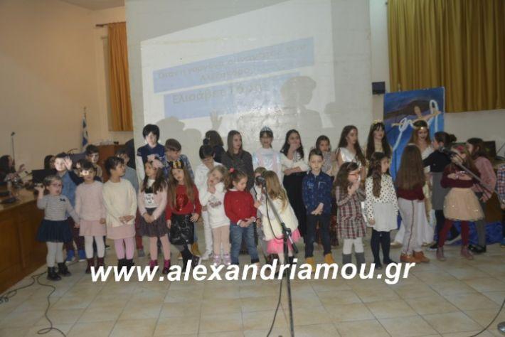alexandriamou.theatrompompiresgorgona2019097