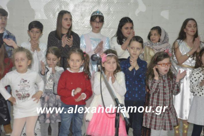 alexandriamou.theatrompompiresgorgona2019104