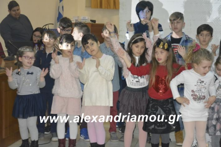alexandriamou.theatrompompiresgorgona2019105