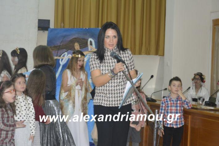 alexandriamou.theatrompompiresgorgona2019110