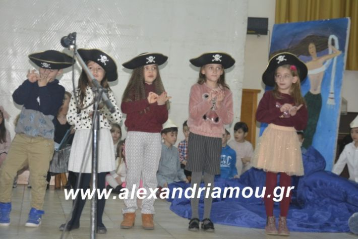 alexandriamou.theatrompompiresgorgona2019122