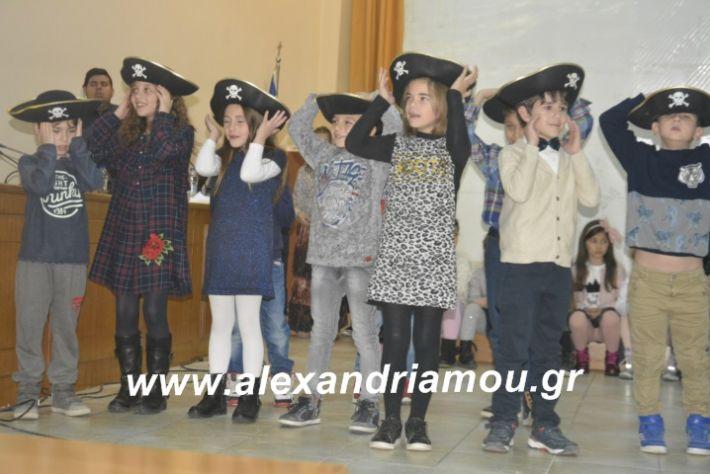 alexandriamou.theatrompompiresgorgona2019126