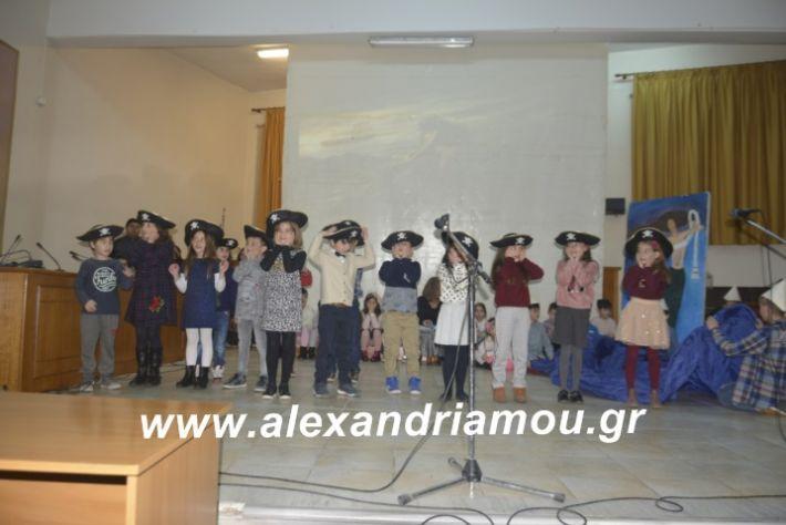 alexandriamou.theatrompompiresgorgona2019128