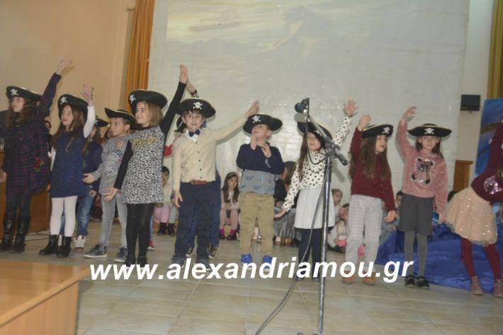 alexandriamou.theatrompompiresgorgona2019129