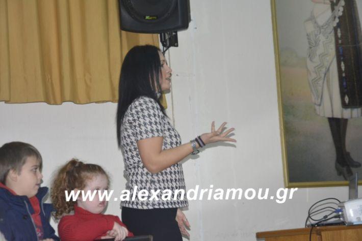 alexandriamou.theatrompompiresgorgona2019130