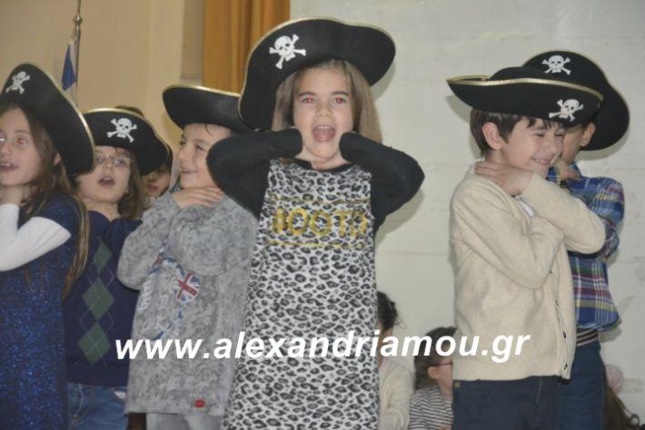 alexandriamou.theatrompompiresgorgona2019132