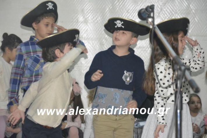 alexandriamou.theatrompompiresgorgona2019135