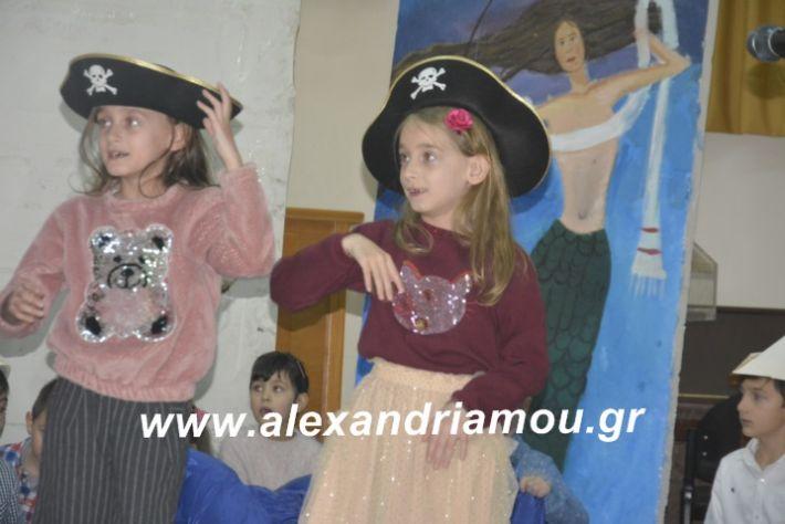 alexandriamou.theatrompompiresgorgona2019136