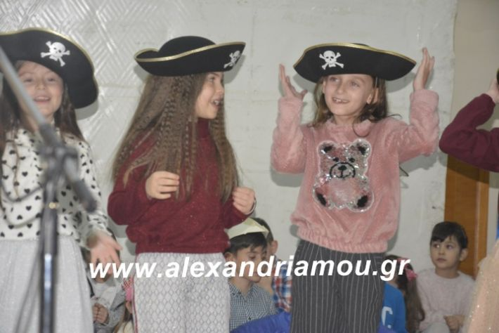 alexandriamou.theatrompompiresgorgona2019137