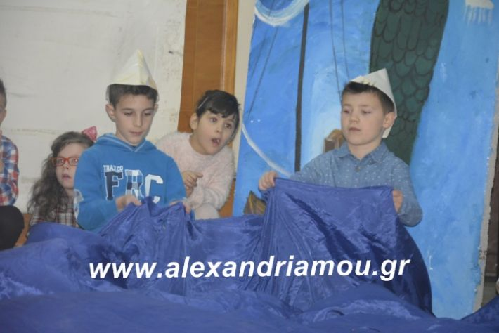 alexandriamou.theatrompompiresgorgona2019139
