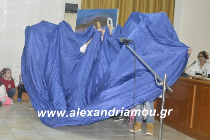 alexandriamou.theatrompompiresgorgona2019146