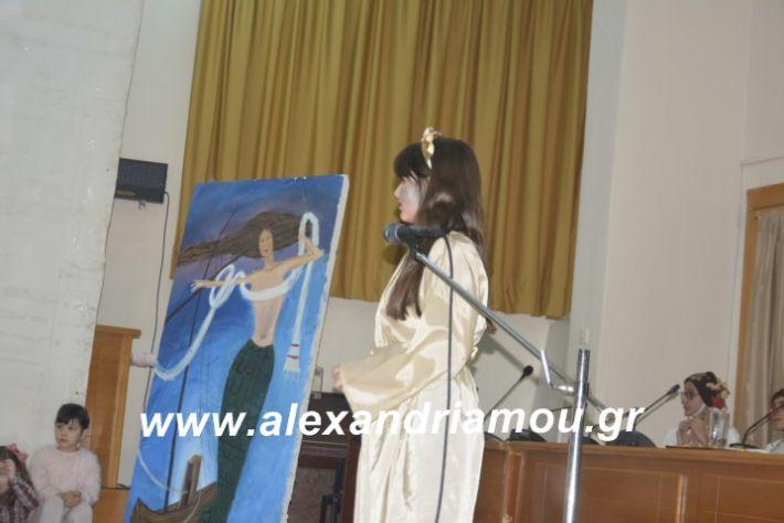 alexandriamou.theatrompompiresgorgona2019153