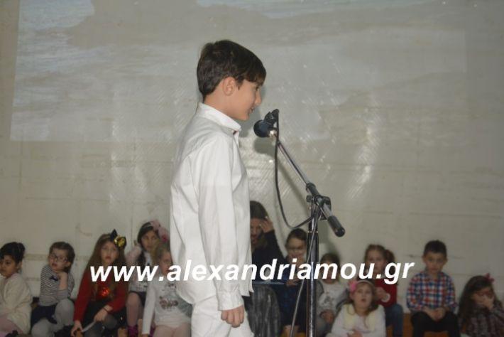 alexandriamou.theatrompompiresgorgona2019157