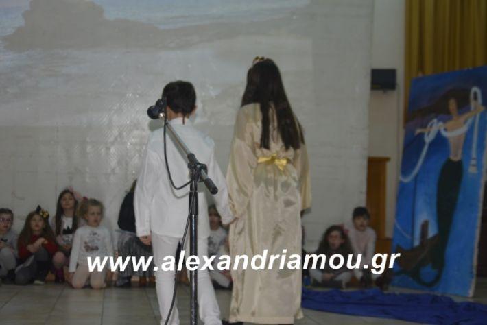 alexandriamou.theatrompompiresgorgona2019159
