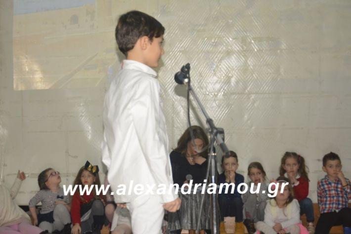 alexandriamou.theatrompompiresgorgona2019165