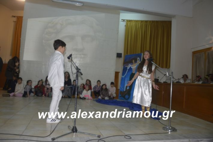 alexandriamou.theatrompompiresgorgona2019170