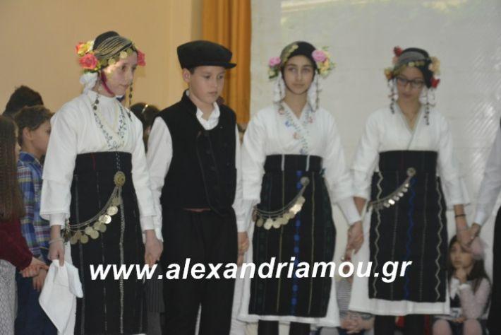 alexandriamou.theatrompompiresgorgona2019181