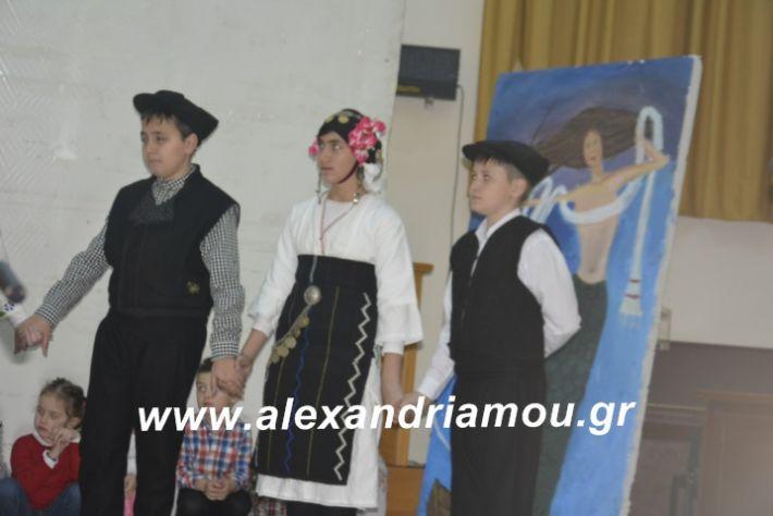 alexandriamou.theatrompompiresgorgona2019183