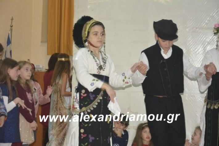 alexandriamou.theatrompompiresgorgona2019196