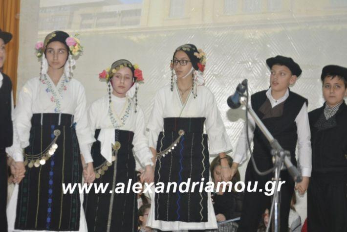 alexandriamou.theatrompompiresgorgona2019197