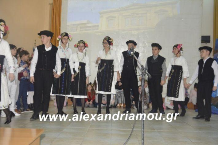 alexandriamou.theatrompompiresgorgona2019198