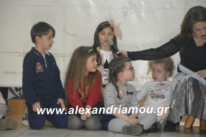 alexandriamou.theatrompompiresgorgona2019207