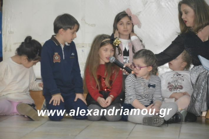alexandriamou.theatrompompiresgorgona2019209