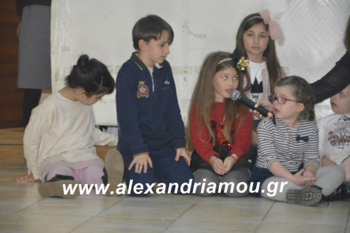 alexandriamou.theatrompompiresgorgona2019210