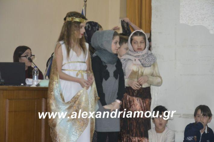 alexandriamou.theatrompompiresgorgona2019212