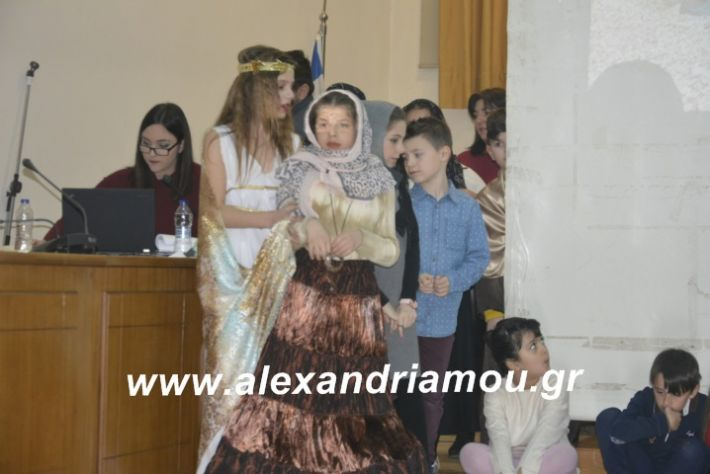 alexandriamou.theatrompompiresgorgona2019213