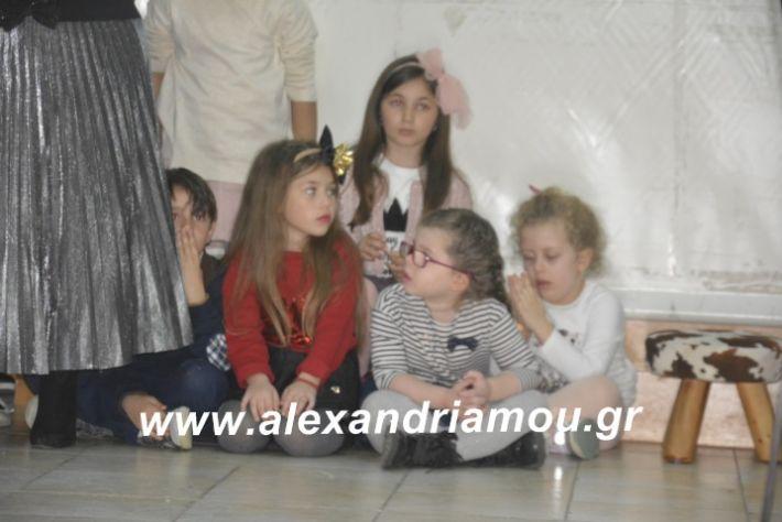alexandriamou.theatrompompiresgorgona2019216
