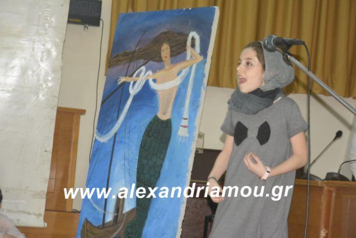 alexandriamou.theatrompompiresgorgona2019219