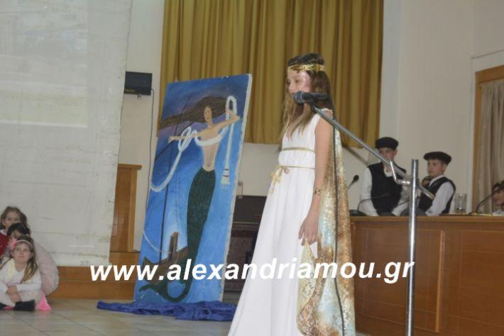 alexandriamou.theatrompompiresgorgona2019231