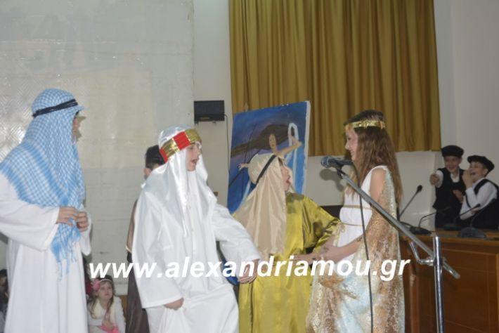 alexandriamou.theatrompompiresgorgona2019248