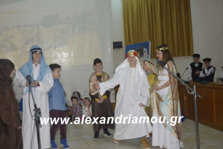 alexandriamou.theatrompompiresgorgona2019249