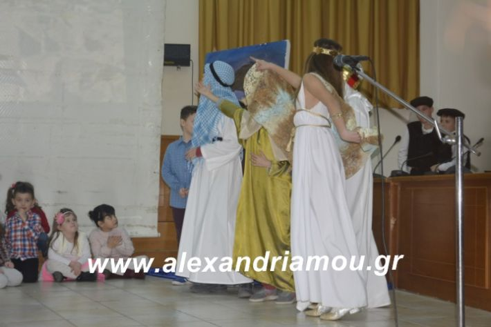 alexandriamou.theatrompompiresgorgona2019258