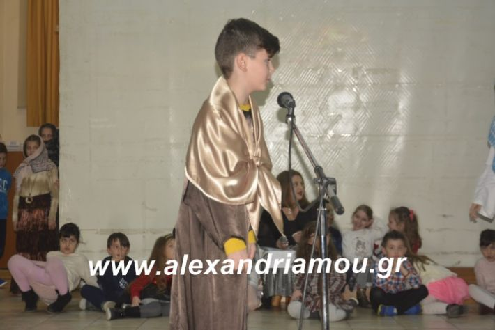 alexandriamou.theatrompompiresgorgona2019265