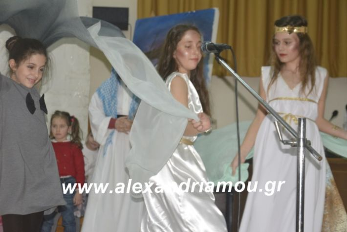 alexandriamou.theatrompompiresgorgona2019297