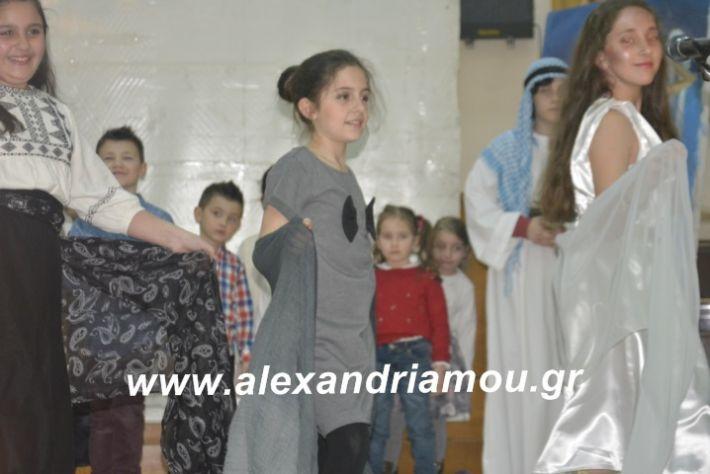 alexandriamou.theatrompompiresgorgona2019298