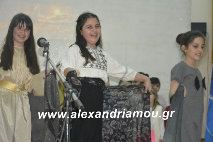 alexandriamou.theatrompompiresgorgona2019299