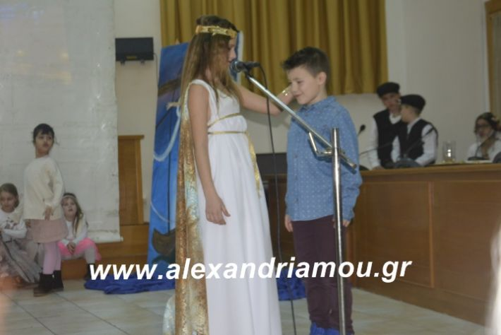 alexandriamou.theatrompompiresgorgona2019311